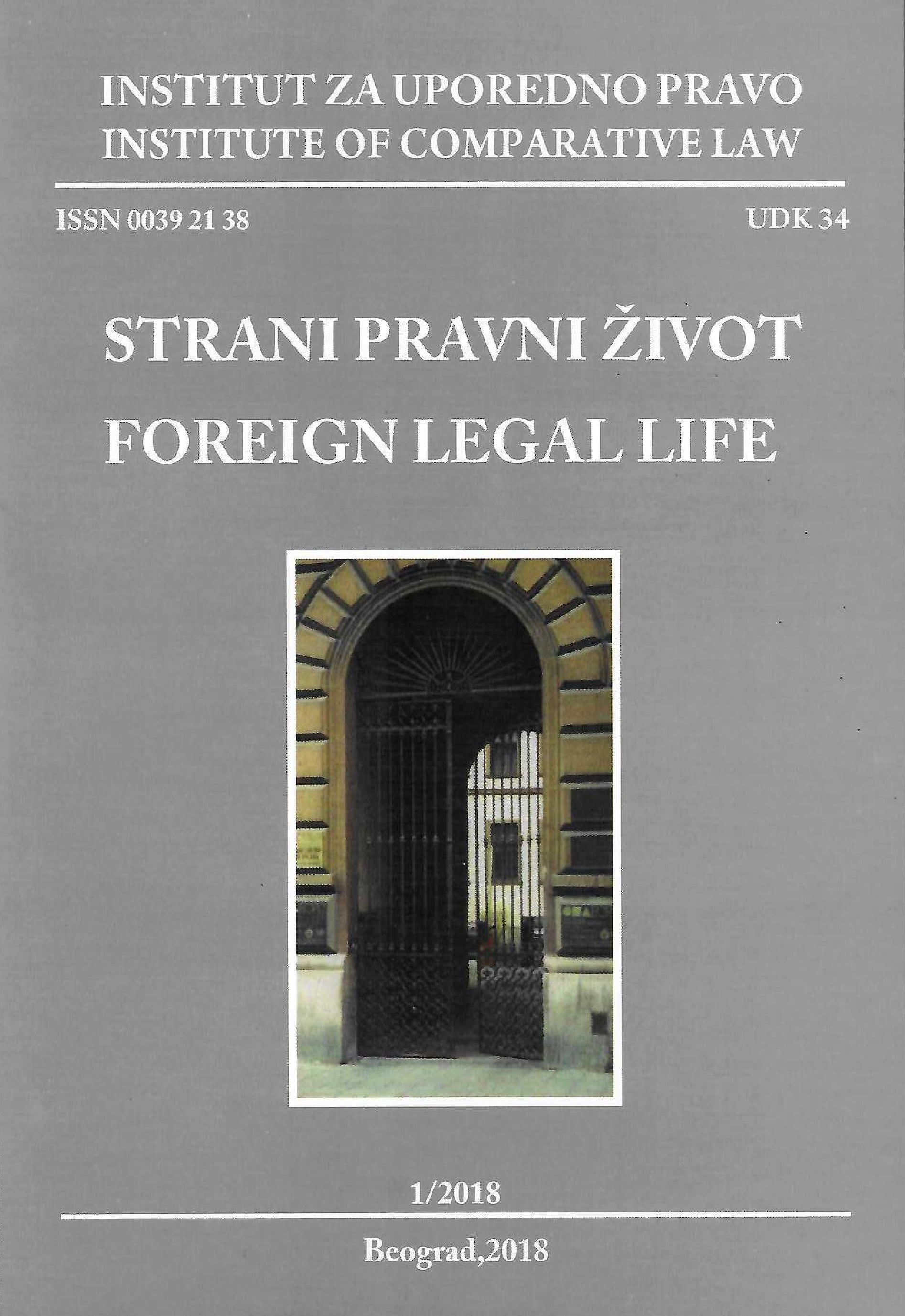 Foreign Legal Life