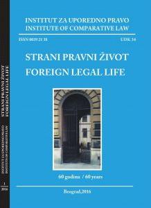 Strani pravni život - Foreign legal life